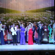 Юбилейный концерт «Необыкновенное чудо» фотографии