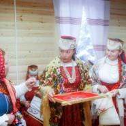 Фольклорный семейный праздник «Вечерим на Покрова» фотографии