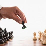 Шахматные турниры ко Дню учителя фотографии