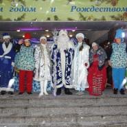 Игровая программа «Здравствуй, Зимушка-зима!» фотографии