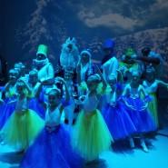 Спектакль «Сказка о 32 декабря» фотографии