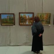 Выставка «Живопись. Графика» фотографии