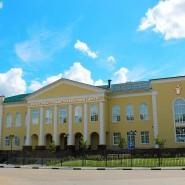Культурно-просветительский центр «Дубровицы» фотографии
