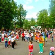 Парк культуры и отдыха «Пегас» фотографии
