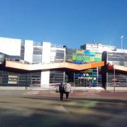 Центр культурного развития «Вертикаль» фотографии