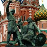 Исторический экскурс «Славный день в истории России» фотографии
