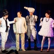Показ записи творческого вечера «Эта удивительная планета – театр» фотографии