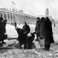 Встреча «О блокадном Ленинграде» фотографии