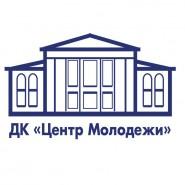 Дом культуры «Центр молодежи» фотографии