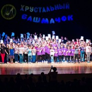 Фестиваль «Хрустальный башмачок. Дети» фотографии