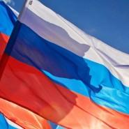 Познавательная программа «Россия – моя Родина» фотографии