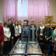Программа «На экскурсию в музей» фотографии