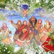 Квест «Рождественские посиделки» фотографии