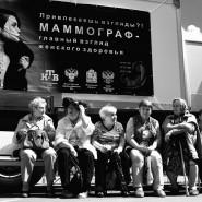 Выставка «Иное» фотографии