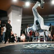 Мастер – класс «Танцем вместе» фотографии
