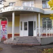 Выставочный зал Музейно-выставочного центра городского округа Электросталь фотографии