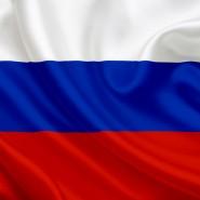 Встреча «Здравствуй, Россия!» фотографии