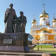 Час истории «Святые Кирилл и Мефодий пред нами...» фотографии
