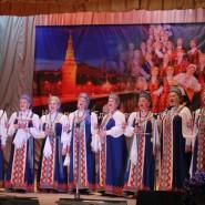 Фестиваль хоров фотографии