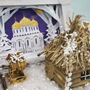 Выставка «Зимние чудеса» фотографии