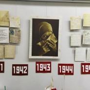Выставка «Не меркнет летопись Победы!» фотографии