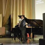 Концерт «Шедевры камерной музыки» фотографии