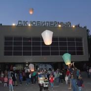 Акция «Зажгите свечи» фотографии