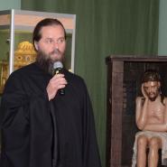 Выставка «Правило веры и образ кротости» фотографии