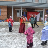Игровая программа «Зимние забавы» фотографии
