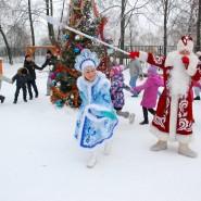 Праздник «Новогоднее гуляние в Мелихове» фотографии
