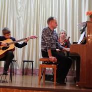 Концерт «Самый близкий и родной человек» фотографии