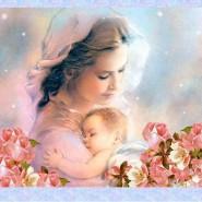 Программа «Ангел по имени мама» фотографии