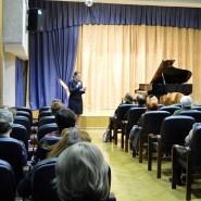 Программа «Вечер фортепианной музыки. Михаил Лидский (фортепиано)» фотографии