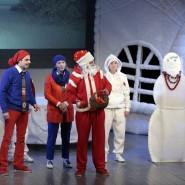 Спектакль «Школа снеговиков» фотографии
