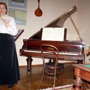 Вокально-инструментальный концерт «Старый рояль – очевидец столетия» фотографии