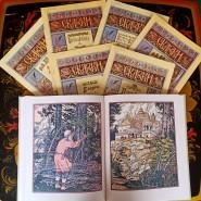 «Первый профессионал книги» фотографии
