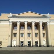 Деловой и культурный центр «Костино» фотографии