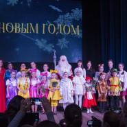 Новогодний мюзикл «В ожидании чуда» фотографии