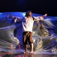 Показ записи спектакля «Тысяча первое объяснение в любви Казанове» фотографии