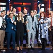 Шоу «Однажды в России» фотографии