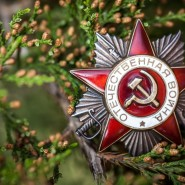 Встреча «Дыша одним дыханьем с Ленинградом» фотографии