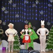 Театрализованное представление «Новый год под колпаком» фотографии