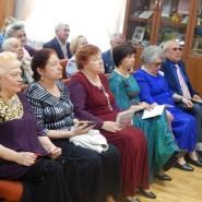 Встреча «Лермонтовская карта России» фотографии