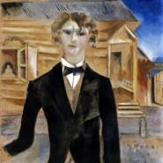 Выставка «Марк Шагал: между небом и землёй» фотографии