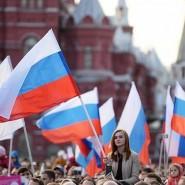 «Три цвета России» фотографии
