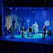 Программа «Дед Мороз и волшебное зеркало» фотографии