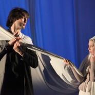 Спектакль «Ромео и Джульетта» фотографии
