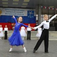 Праздничная программа «День России» фотографии