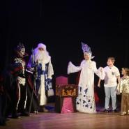 Спектакль «Приключения Маши и Вовы. Ларец с чудесами» фотографии