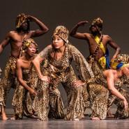 Онлайн мастер–класс «Африканский танец» фотографии